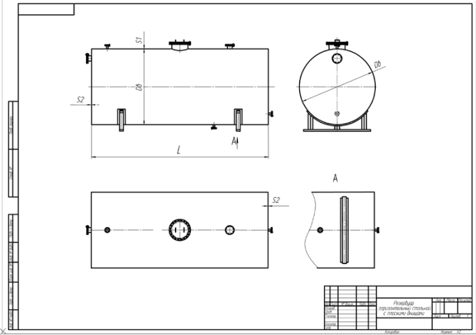 Чертёж общего вида резезервуара
